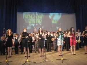 Фестиваль художественного творчества школьников