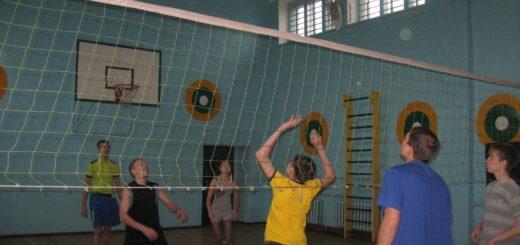 внекласная работа по волейболу